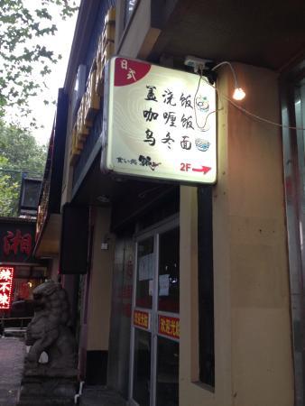 Gin - Yuyuan Store