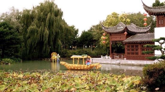 jardin chinois photo de jardin botanique de montreal montr al tripadvisor. Black Bedroom Furniture Sets. Home Design Ideas