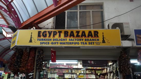 ‪Egyptian Bazaar‬