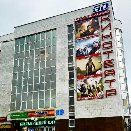 Kеmp-Kino