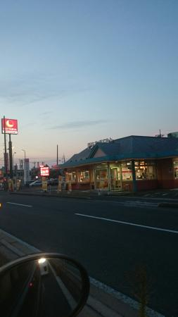 Lotteria Yonago Kaike Bypass
