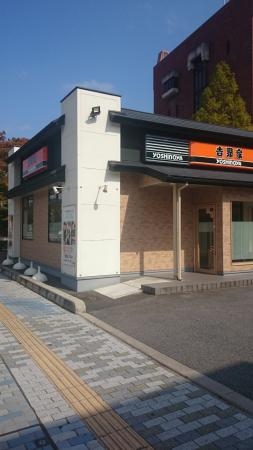 Yoshinoya Yonago City Hall