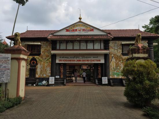 Adi Shancharachaya Temple