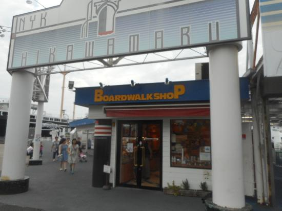Hikawamaru Board Walk Shop