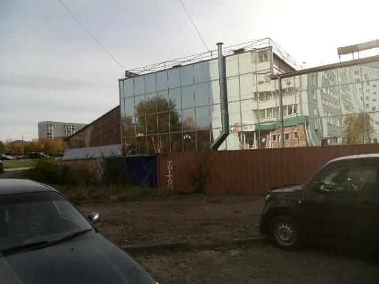Zelenogorsk, Ρωσία: Айсберг