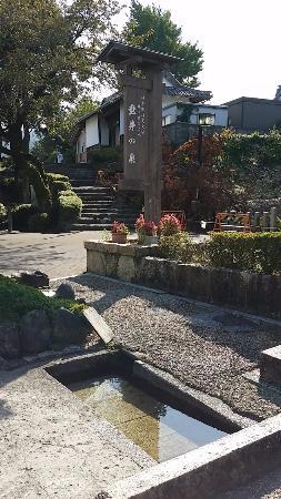 Tarui-cho, Japón: 垂井宿