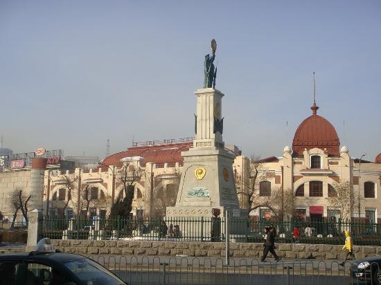Hongbo Square