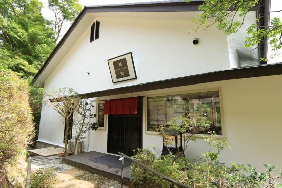 Photo of Little Hotel Kuranju Hakone