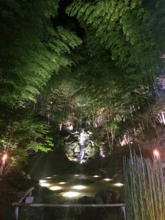 Takefue: photo0.jpg