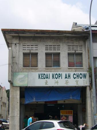 Kedai Kopi Ah Chow