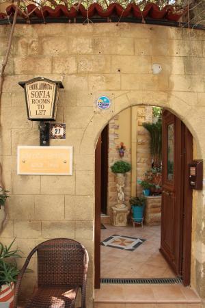 Sofia Pension : Entrance