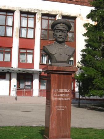 Monument to the Founder of the City Ivashhenko