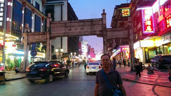 Huangxing Road Walking Street: 坡子街