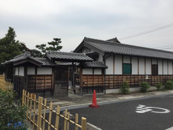 Nagashima Yasuragi Park