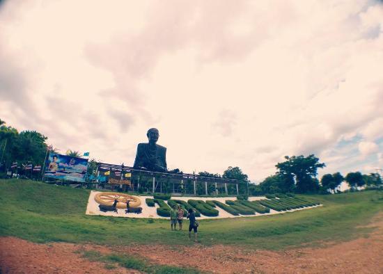 Nong Ya Plong, Thailand: บริเวณในวัด