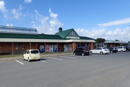 Michinoeki Nakagawa Restaurant