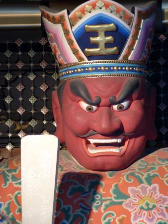 Fukagawa Enmado: Statue of Enma King of the Underworld