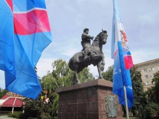 Zasekin Monument: Памятник в день города 2015