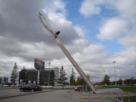 Airplane Monument BI-1