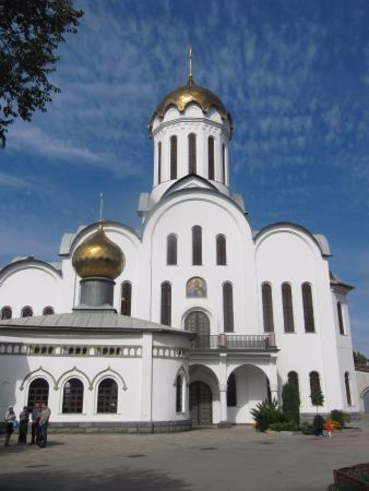 Christ the Savior Cathedral