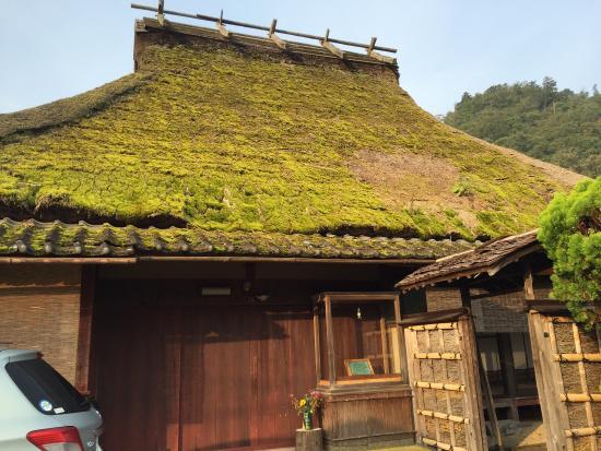 Entrance - Miyama Futon&Breakfast thatched cottages Photo