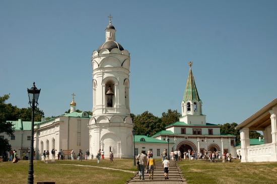 Temple and Belfry of St. George