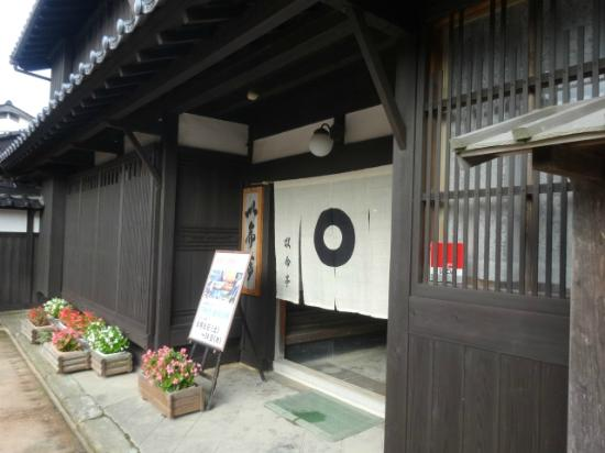 Hamasaka Senjin Memorial Hall, Imei-tei House