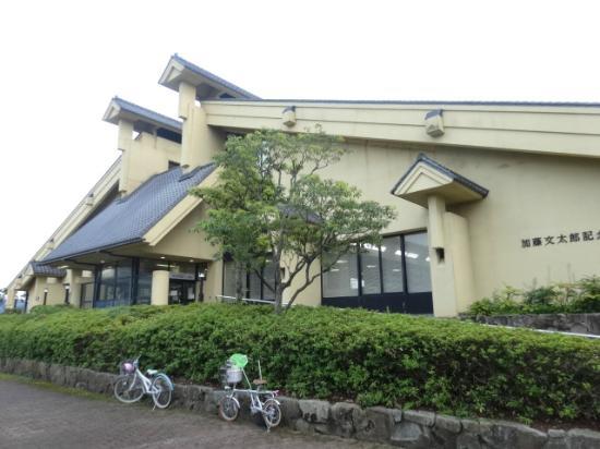Kato Buntaro Memorial Library