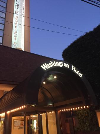 Koriyama Washington Hotel: photo0.jpg