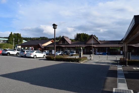 Michi no Eki Furusato Toyota