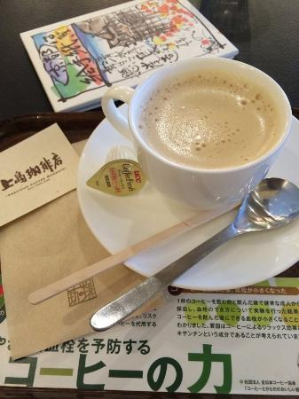 Ueshima Coffee Shop Shijo-Karasuma