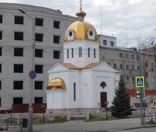 The Temple-Chapel of the Prince Alexander Nevskiy