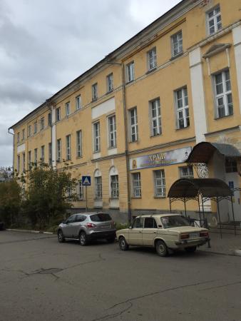 Kazan Nunnery