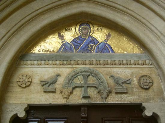 Kykkos Monastery Troodos: The Mosaic on the top of the archway, Kykkos Monastery, Cyprus