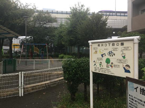 Edagawa 3-chome Park