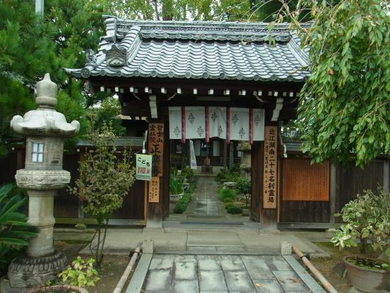 Shoraku-ji Temple