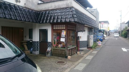 Nomuraya Shokudo