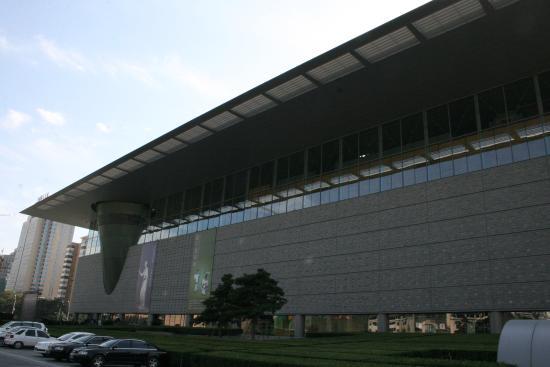 Beijing Hoofdstad Museum