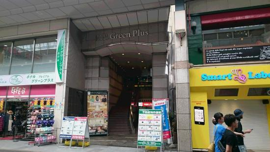 Hotel Premium Green Plus: ホテル入り口