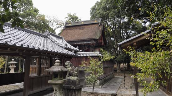 Asakura Shrine