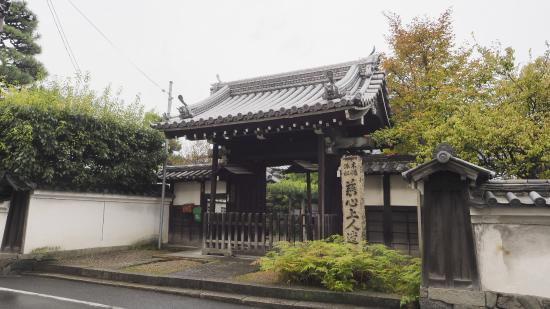 Gangyo-ji Temple