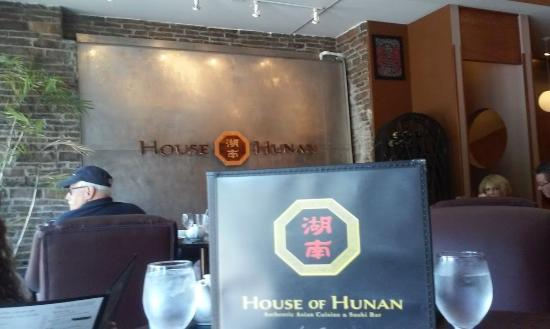 House of Hunan by Suen: Pretty water feature, nice menu