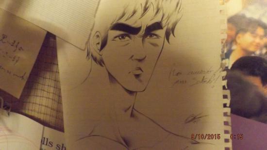 Taito Ryokan : Thank you message.