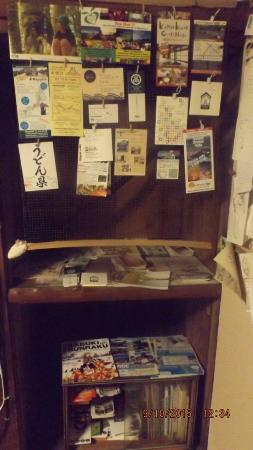 Taito Ryokan : Flyers, discounts, guides and stuff.