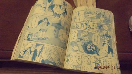 Taito Ryokan : Manga book.