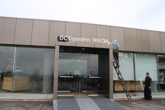 Dct Garden Ikeda: 外観