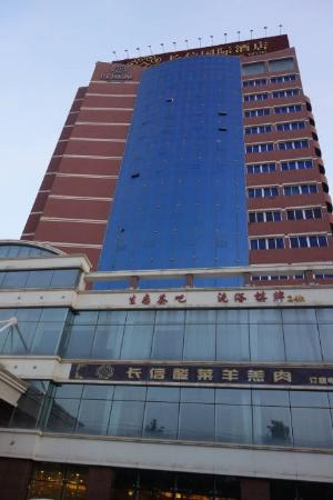 Changxing International Hotel : 長信国際酒店