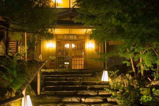 Photo of Arashiyama Benkei Kyoto