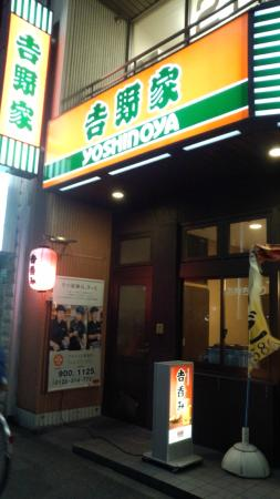 Yoshinoya Chikusa Station