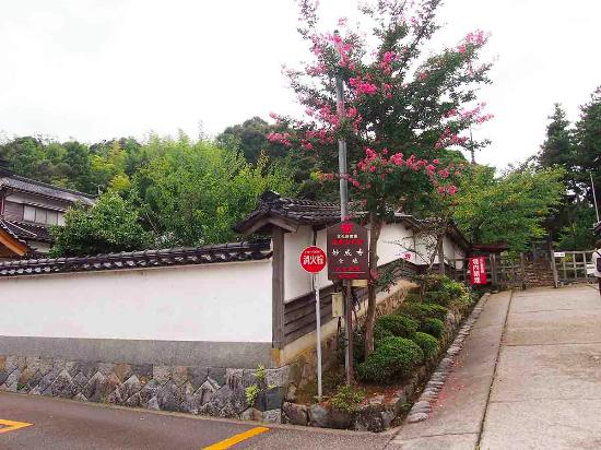 Myojo-ji Temple: 妙成寺